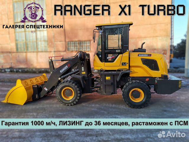 Новый двухтонный погрузчик ranger X1 turbo 89145810528 купить 2