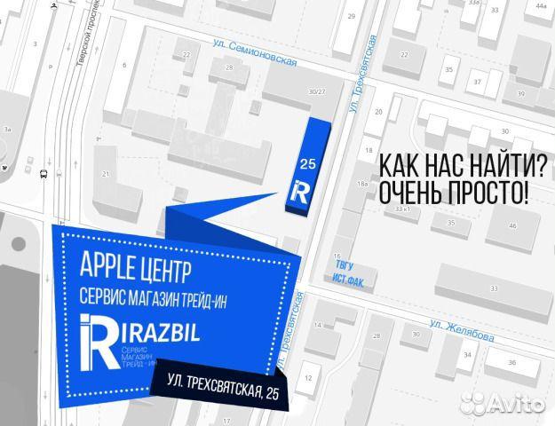 iPhone 11 Pro Max 256GB Midnight Green Новый 89040283338 купить 5