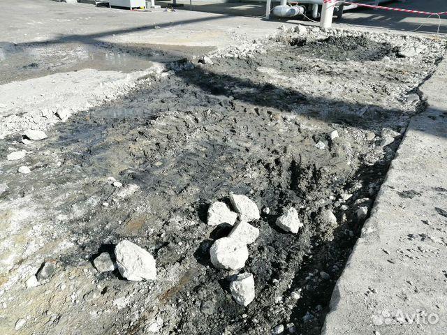 гпс бетон