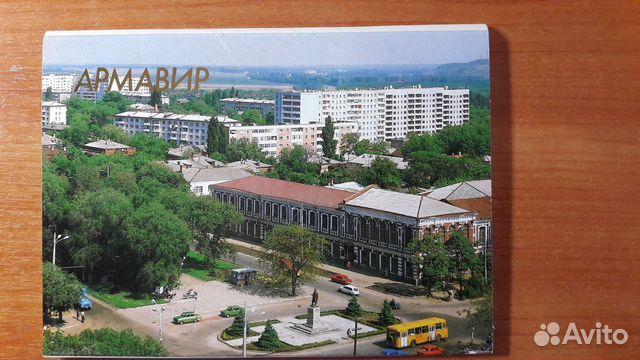 поздравление открытки издательства панорама придумать