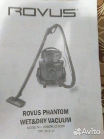 Пылесос Rovus