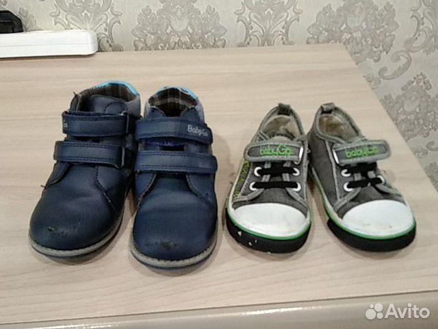 Ботинки на весну 89235176621 купить 8