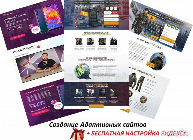 Создания сайтов калининград создание сайта запросы