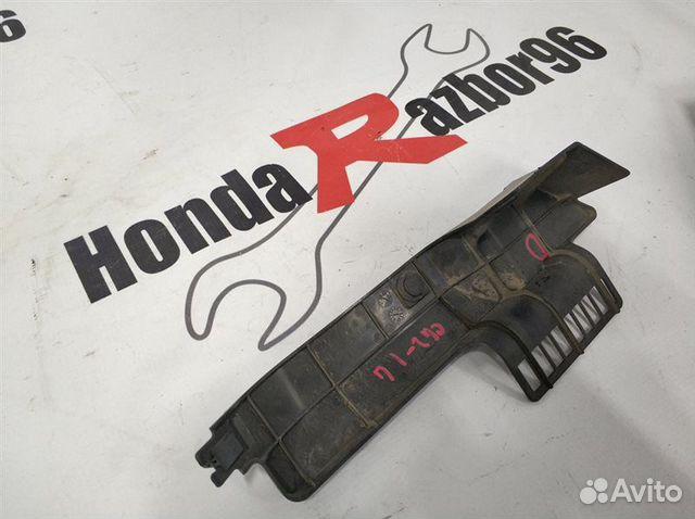Пыльник радиатора левый Honda Accord 8 CU2 K24A 89022570009 купить 1