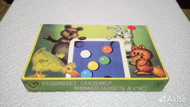 Мини-бильярд игра