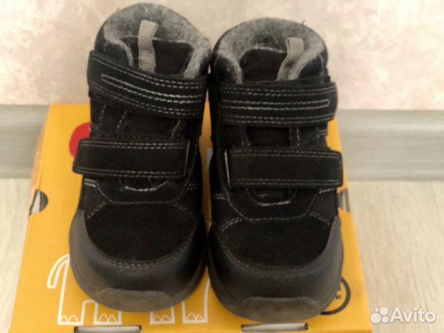 Ботинки детские,размер 26  89190034165 купить 2