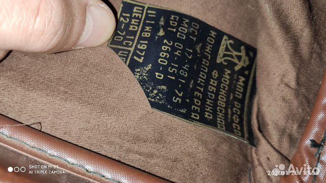 Портфель из СССР 70-х  89271251936 купить 5