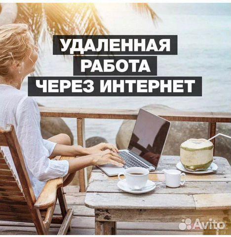 Работа онлайн каргат игоря чехова