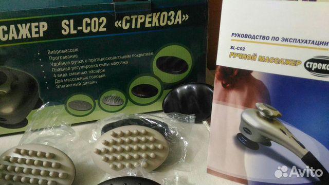 Ручной массажер стрекоза купить е каталог вакуумный упаковщик