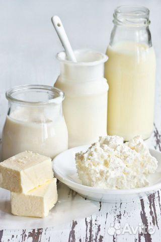 Молоко,Творог,Сливки  89249249300 купить 3