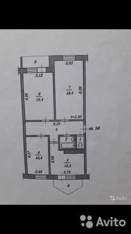 3-к квартира, 65 м², 5/5 эт. 89606360436 купить 5