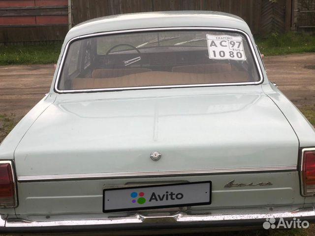 ГАЗ 24 Волга, 1977  купить 8