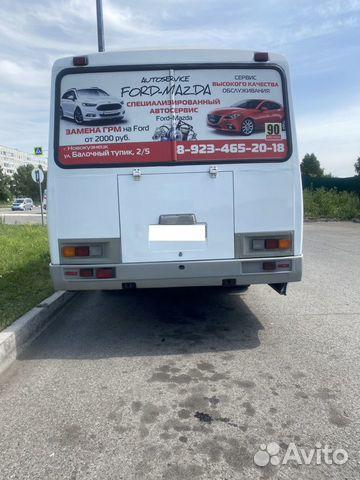 Продам Автобусы марки паз 4234-05 89617230642 купить 3