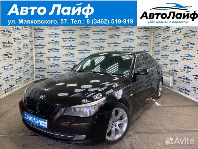 BMW 5 серия, 2008  89825110176 купить 1