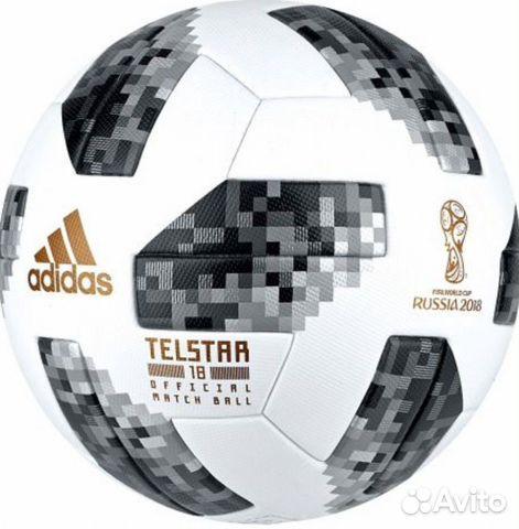 Telstar оригинальный профессиональный мяч  89285150103 купить 2