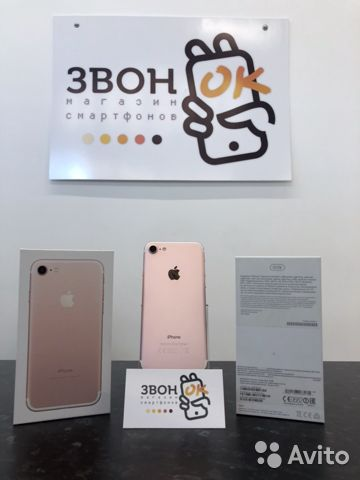 iPhone 7 rose gold 32gb  89501655762 купить 1