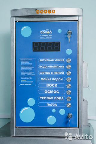 Оборудование для автомойки  89581110574 купить 9