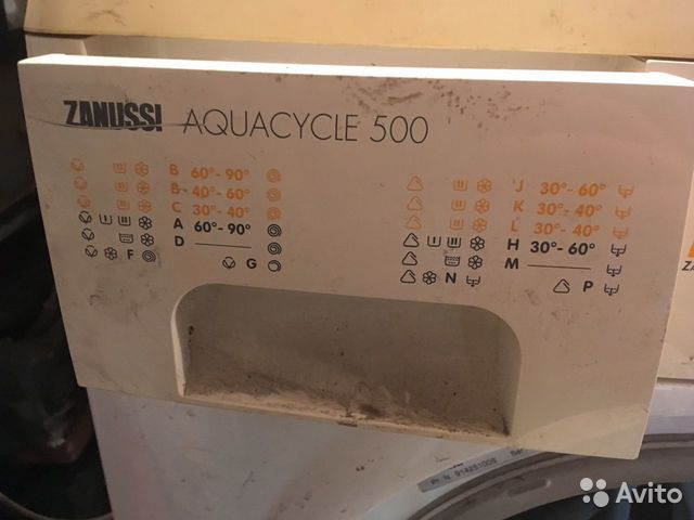Стиральная машина Zanussi  89896278116 купить 4
