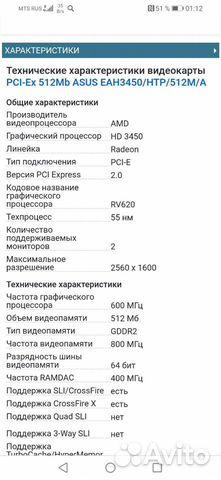 Системный блок  89115838256 купить 5