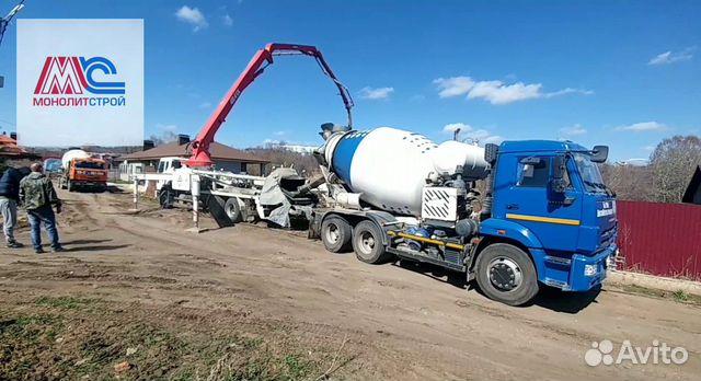 Климовск бетон миксер бетона заказать