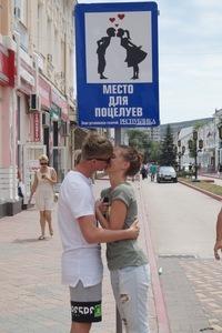 Места для поцелуев прикольные картинки, красивые открытки