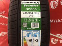 Новые шины R16 195 55 kapsen sportmax S2000