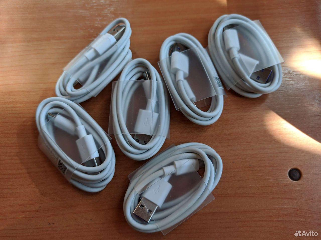 Провод tupe C 1метр 5 ампер для быстрой зарядки см  89249178000 купить 1