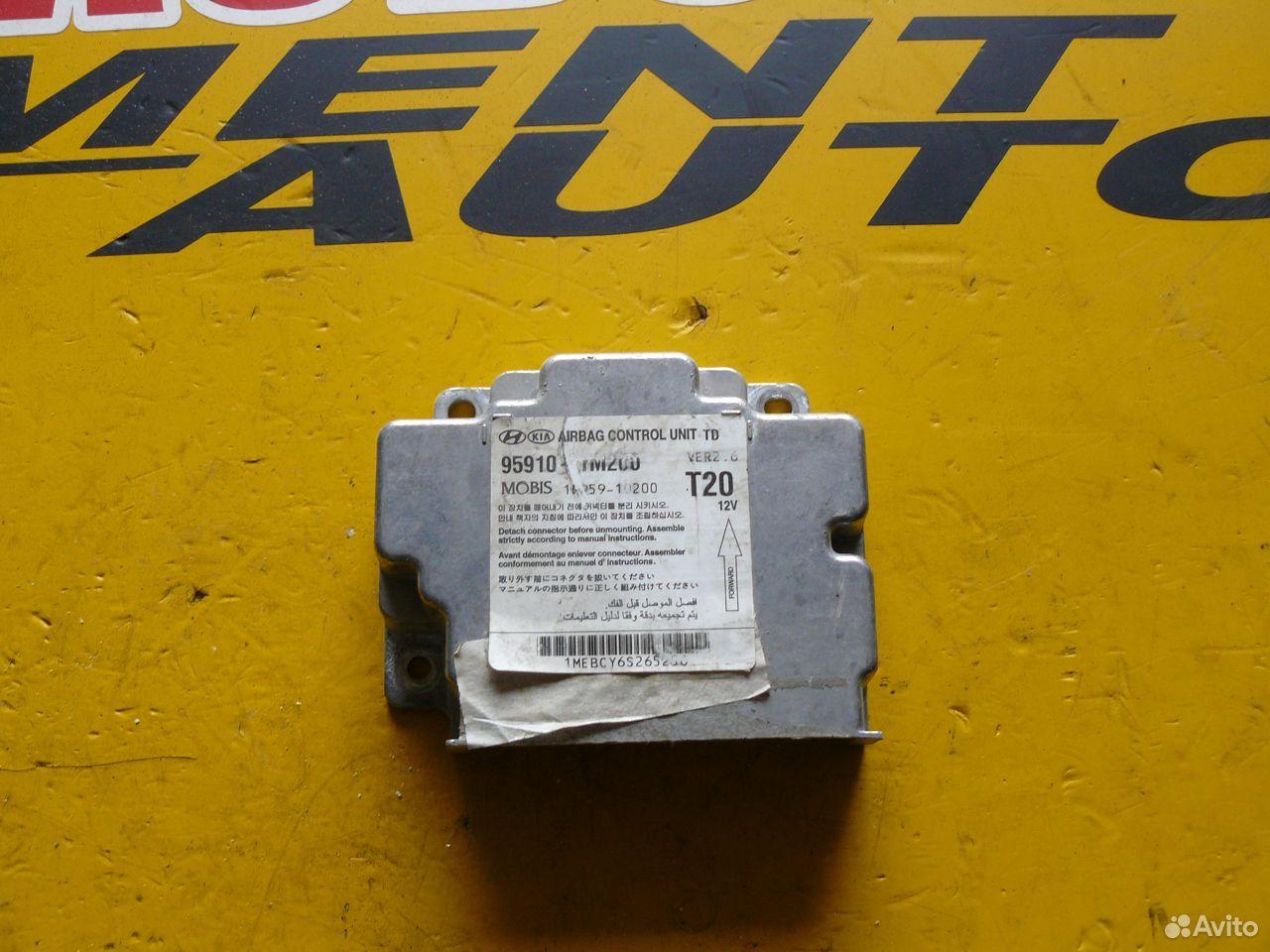 Блок управления Air Bag для Kia Cerato 2011Г  89532384400 купить 1