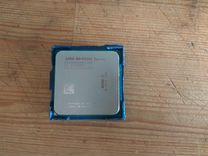 AMD A 6-9500E