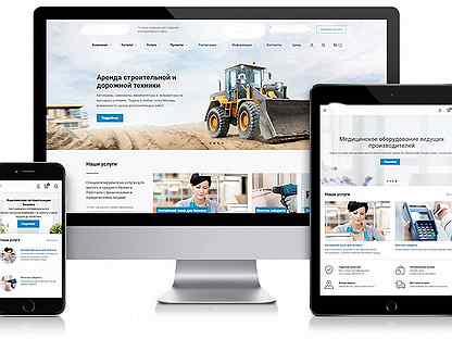 Создание и поддержка сайта в волгограде гатчина сайт создание
