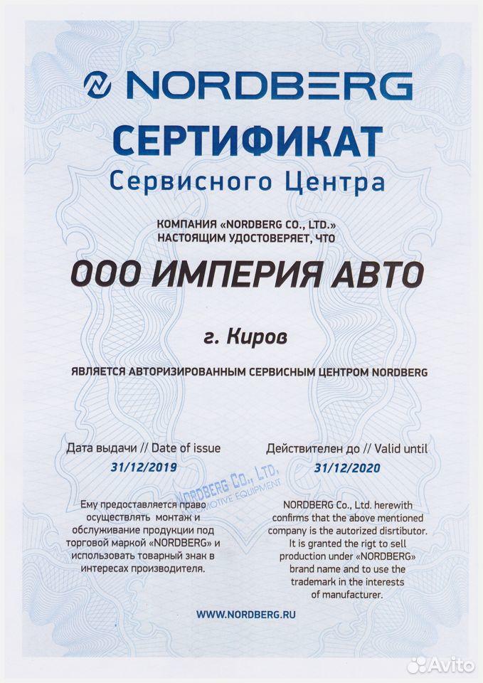 Самоклеющиеся балансировочные грузики  89536807751 купить 8