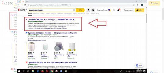 Оптимизация сайта Нягань где сделать сайт интернет магазина