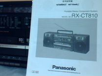 Магнитола Panasonic RX-CT810