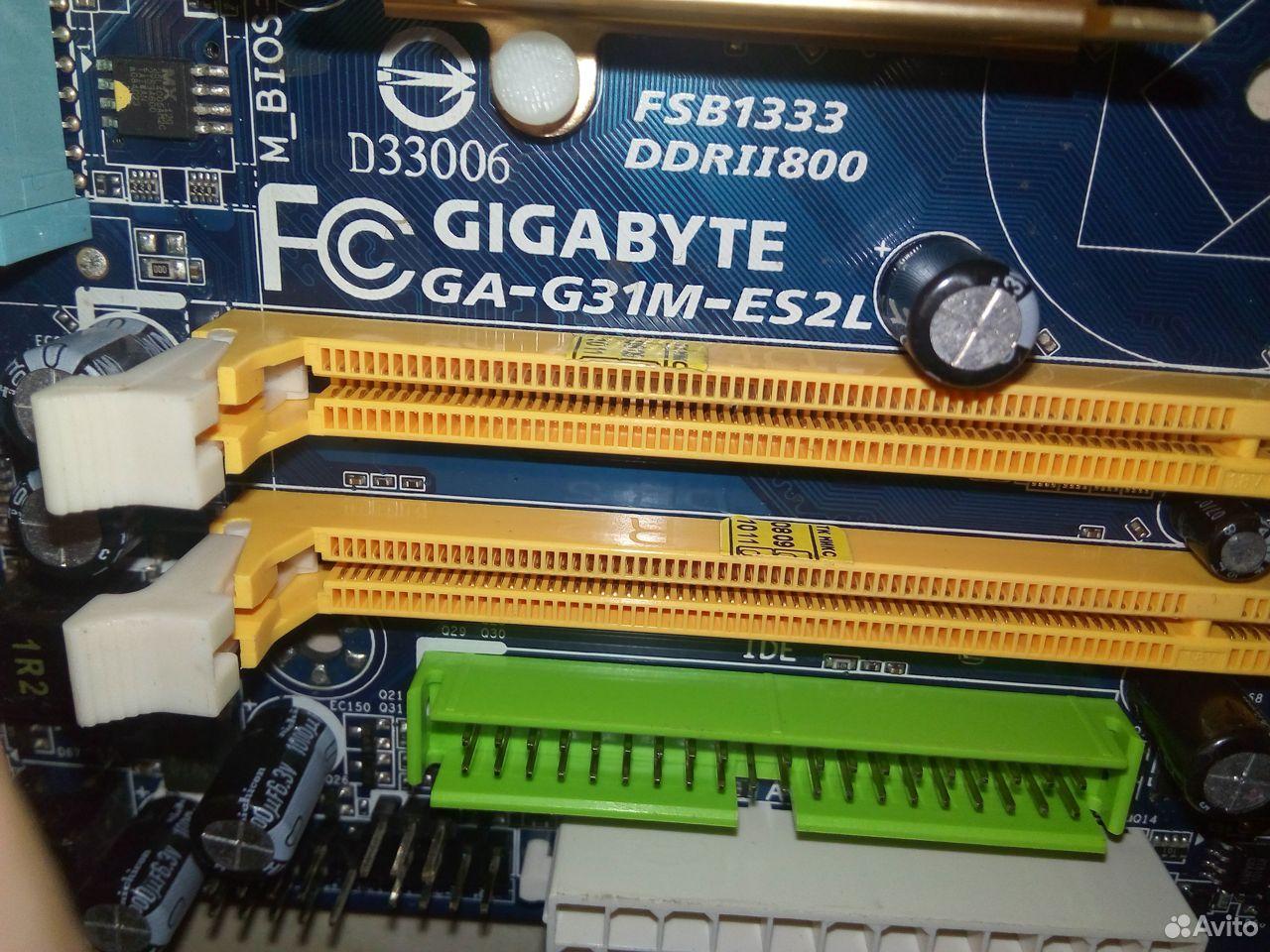 Gigabyte ga-g31m-es2l