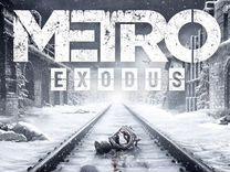 Metro Исход PS4/xboxone
