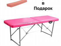 Массажный стол Косметологическая кушетка + Подушка