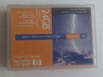 Картриджи 24Gb DDS-3 125м для стриммера
