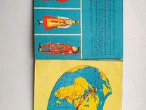 Рекламный проспект AIR india 50ee года