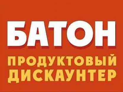 Работа на дому красноярск для девушек девушка ищет работу фото