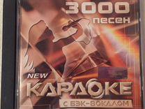 Караоке-набор