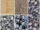Пгс, щебень, песок, гравий, опгс, шлак, асфальтная