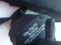 Бинокль Bresser10-70zoom новый