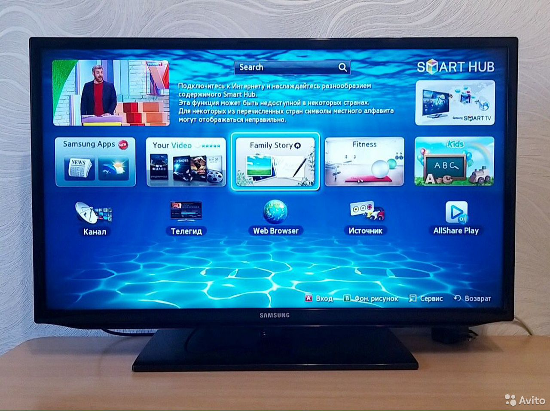 SmartTV Samsung 85 см 100Гц FullHD DVB-T2 USB  89131528957 купить 2