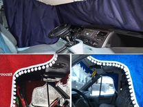 Автошторы дневные и ночные для грузовых авто