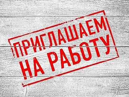 Работа в алапаевске для девушек топ 100 лучших фотографов мира