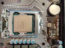 I3 6100 + msi h100m pro-d (кулер бесплатно)