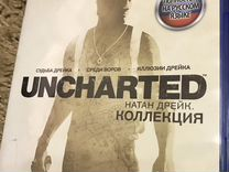 Uncharted Коллекция (Collection) for PS4