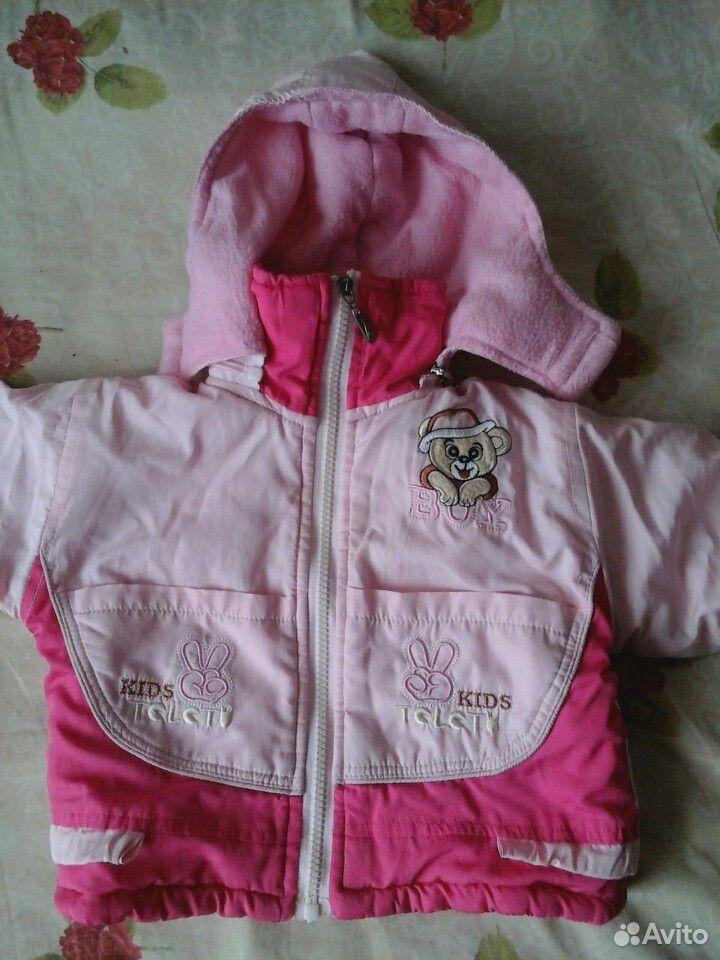 Куртка р 74-80  89106562168 купить 3