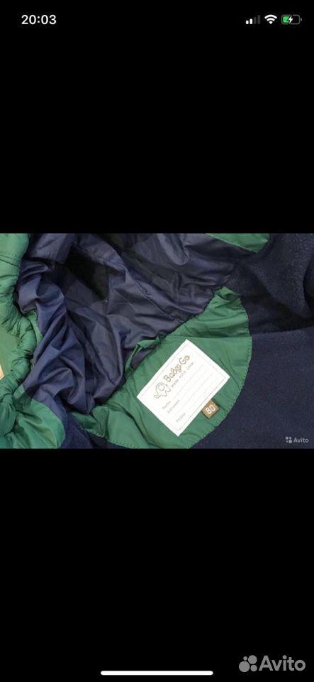 Куртка  89155112700 купить 2