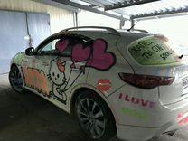 Смываемая Меловая краска для Автомобилей
